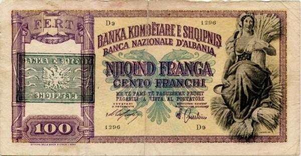 Üdr.  auf Nr.8 - (Sie sehen ein Musterbild, nicht die angebotene Banknote)