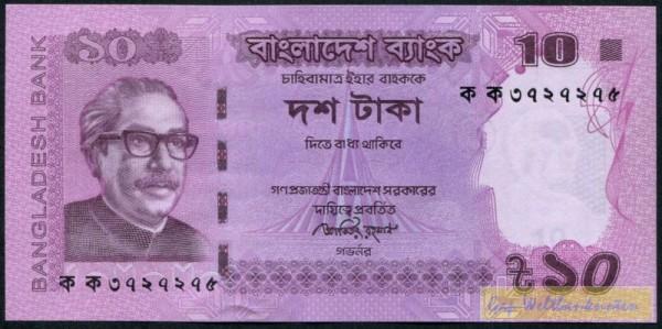 2012 - (Sie sehen ein Musterbild, nicht die angebotene Banknote)