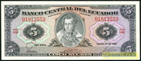 20.8.82, HW - (Sie sehen ein Musterbild, nicht die angebotene Banknote)