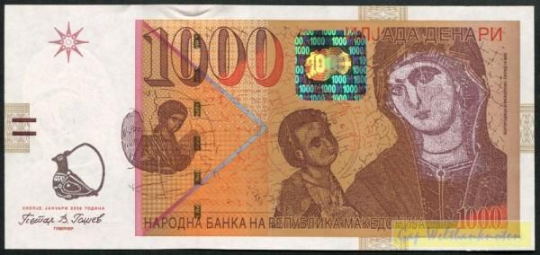Januar 2009 - (Sie sehen ein Musterbild, nicht die angebotene Banknote)