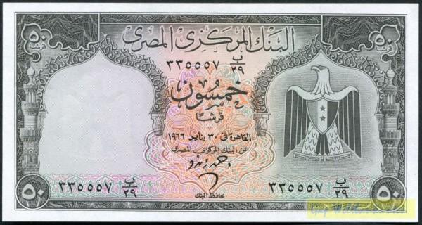 Us. 12; 66 - (Sie sehen ein Musterbild, nicht die angebotene Banknote)