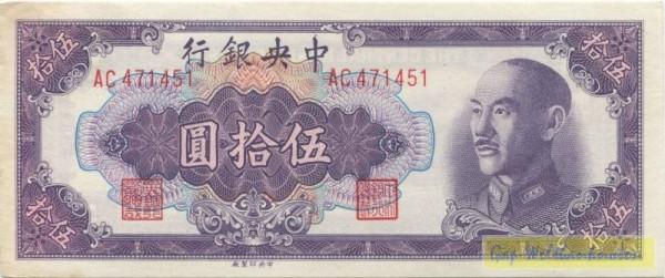 1948, violett, CPF - (Sie sehen ein Musterbild, nicht die angebotene Banknote)