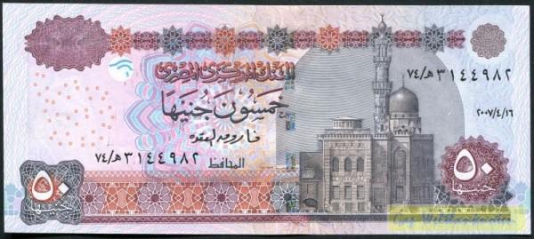 Us. 22; Sf. breit segm., 04, 07, 12 - (Sie sehen ein Musterbild, nicht die angebotene Banknote)