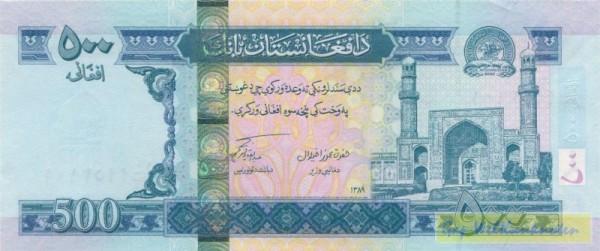 SH1389=AD2010 - (Sie sehen ein Musterbild, nicht die angebotene Banknote)