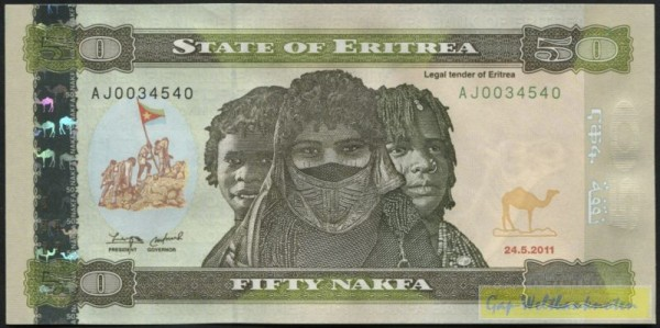 24.5.11 - (Sie sehen ein Musterbild, nicht die angebotene Banknote)