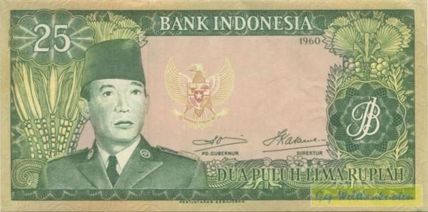 1960, Dfa. Pertjetakan - (Sie sehen ein Musterbild, nicht die angebotene Banknote)
