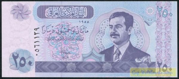 2002, rs. Banktitelfarbe von gleichbleibender Intensität - (Sie sehen ein Musterbild, nicht die angebotene Banknote)