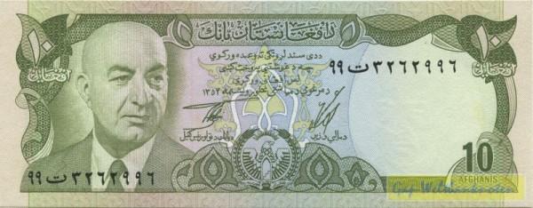 1975, Präfix 99 = Ersatznote - (Sie sehen ein Musterbild, nicht die angebotene Banknote)