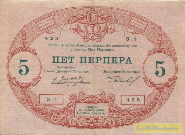 25.7.14 - (Sie sehen ein Musterbild, nicht die angebotene Banknote)