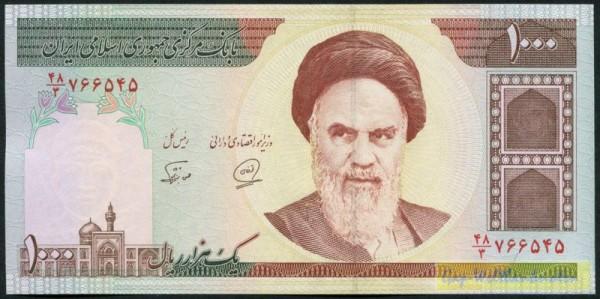 Us. 27 - (Sie sehen ein Musterbild, nicht die angebotene Banknote)