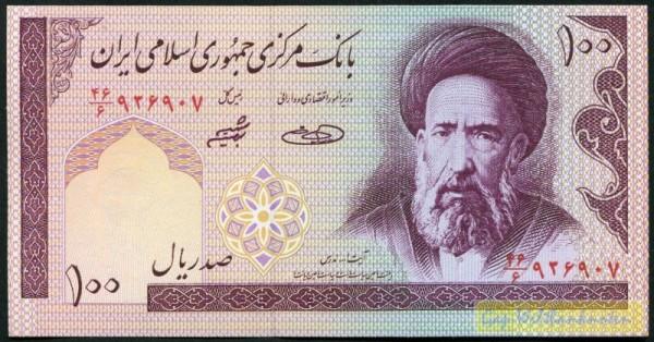 Us. 32, Wz. Khomeni - (Sie sehen ein Musterbild, nicht die angebotene Banknote)