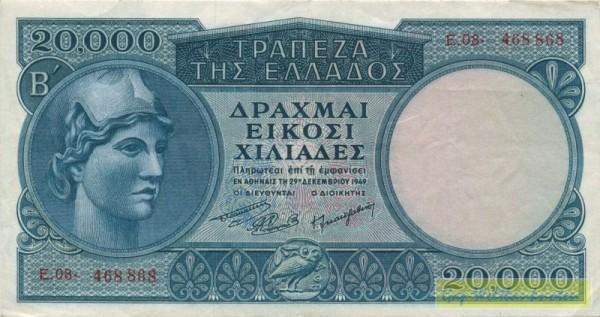 29.12.49 - (Sie sehen ein Musterbild, nicht die angebotene Banknote)