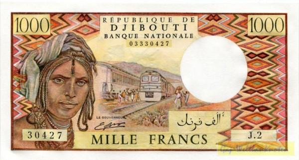 mit Us., kurzer arab. Text - (Sie sehen ein Musterbild, nicht die angebotene Banknote)