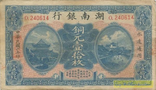 1.1.17 - (Sie sehen ein Musterbild, nicht die angebotene Banknote)