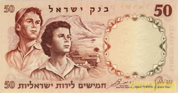 1960, KN schwarz - (Sie sehen ein Musterbild, nicht die angebotene Banknote)