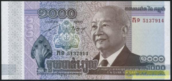 2012, GA - (Sie sehen ein Musterbild, nicht die angebotene Banknote)