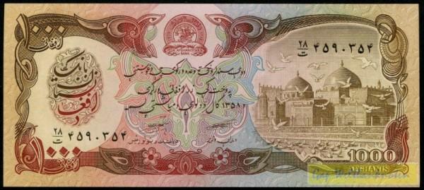 SH1358, Us. 2 - (Sie sehen ein Musterbild, nicht die angebotene Banknote)