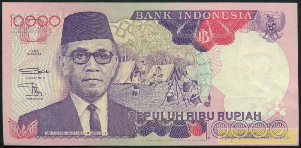 1992/1993 - (Sie sehen ein Musterbild, nicht die angebotene Banknote)