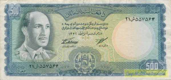 SH1346=AD1967 - (Sie sehen ein Musterbild, nicht die angebotene Banknote)