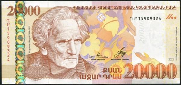 2012, rs. Dfa. rechts - (Sie sehen ein Musterbild, nicht die angebotene Banknote)