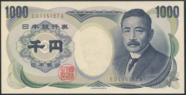 XX KN braun, Dfa. a) - (Sie sehen ein Musterbild, nicht die angebotene Banknote)