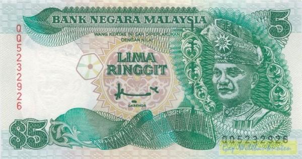 grün, CBN - (Sie sehen ein Musterbild, nicht die angebotene Banknote)