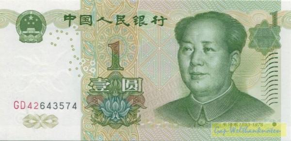 1999, XXzz KN - (Sie sehen ein Musterbild, nicht die angebotene Banknote)