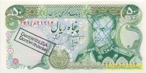 Kreuz-Üdr. + Propaganda-Üdr. - (Sie sehen ein Musterbild, nicht die angebotene Banknote)