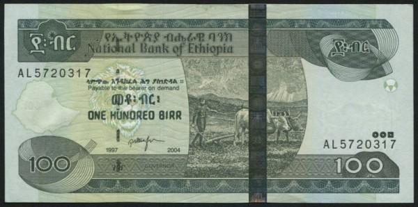 2004/EE1997, Us. 6 - (Sie sehen ein Musterbild, nicht die angebotene Banknote)