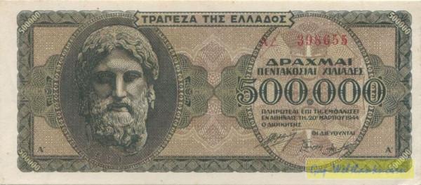20.3.44, XX KN 3,5 mm - (Sie sehen ein Musterbild, nicht die angebotene Banknote)