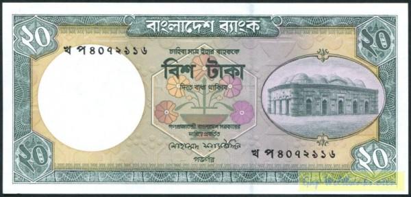 Sf. breit, Us. grün - (Sie sehen ein Musterbild, nicht die angebotene Banknote)
