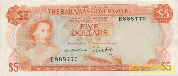 L1965, 2 Us., orange - (Sie sehen ein Musterbild, nicht die angebotene Banknote)