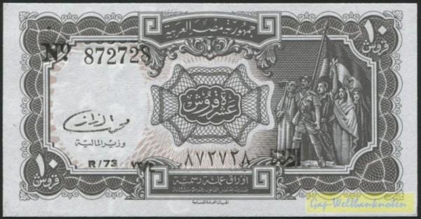 Us. El Razaz - (Sie sehen ein Musterbild, nicht die angebotene Banknote)