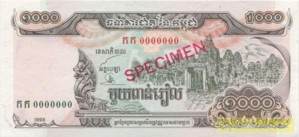 1999, SPECIMEN - (Sie sehen ein Musterbild, nicht die angebotene Banknote)