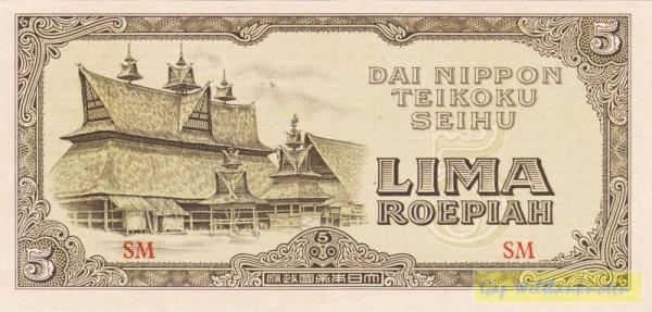 SM - (Sie sehen ein Musterbild, nicht die angebotene Banknote)