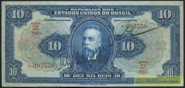 E.17A und KN getrennt - (Sie sehen ein Musterbild, nicht die angebotene Banknote)