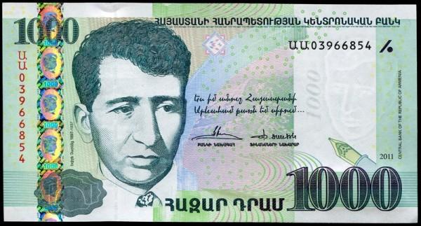 2011, mit Kinegramm - (Sie sehen ein Musterbild, nicht die angebotene Banknote)