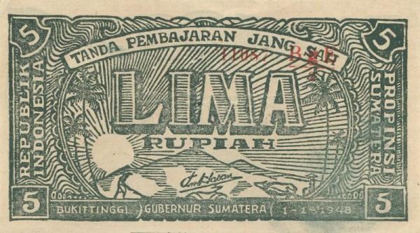 1.1.48, eine KN - (Sie sehen ein Musterbild, nicht die angebotene Banknote)