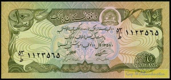 SH1358, Us. 1 - (Sie sehen ein Musterbild, nicht die angebotene Banknote)