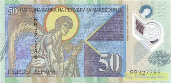 März 2018 - (Sie sehen ein Musterbild, nicht die angebotene Banknote)