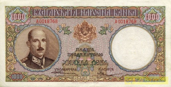 1938 - (Sie sehen ein Musterbild, nicht die angebotene Banknote)
