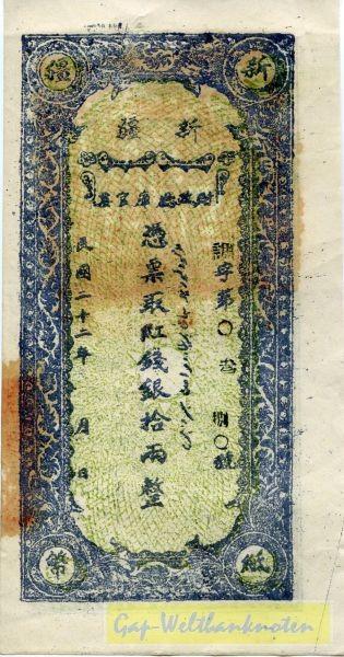 1933 - (Sie sehen ein Musterbild, nicht die angebotene Banknote)