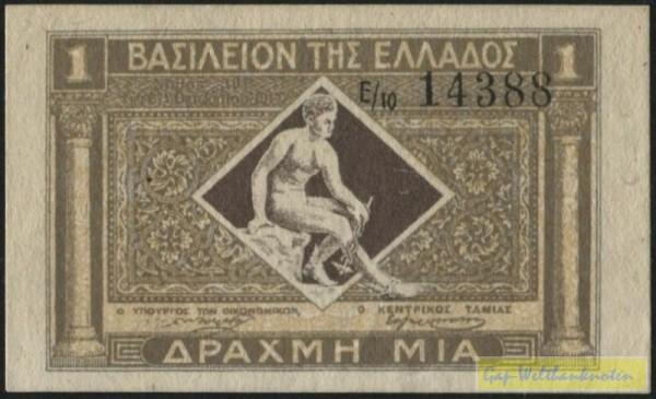 27.10.17, Karo o. Innenlinie - (Sie sehen ein Musterbild, nicht die angebotene Banknote)