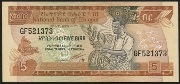 Us. 4, Wappen C - (Sie sehen ein Musterbild, nicht die angebotene Banknote)