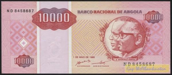 1.5.95, Us. 20 - (Sie sehen ein Musterbild, nicht die angebotene Banknote)
