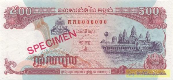 1998, Us. 17, SPECIMEN - (Sie sehen ein Musterbild, nicht die angebotene Banknote)