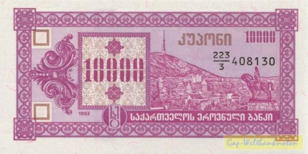 1993, 3. Ausgabe - (Sie sehen ein Musterbild, nicht die angebotene Banknote)