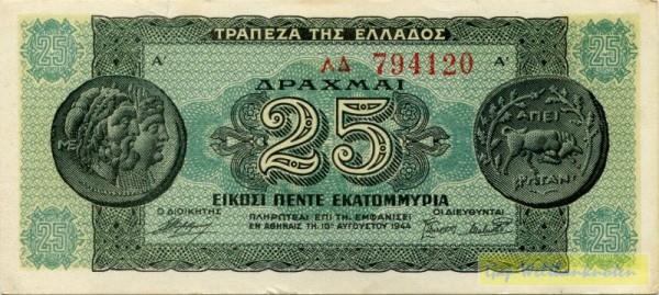 10.8.44, XX KN 4,5 mm - (Sie sehen ein Musterbild, nicht die angebotene Banknote)