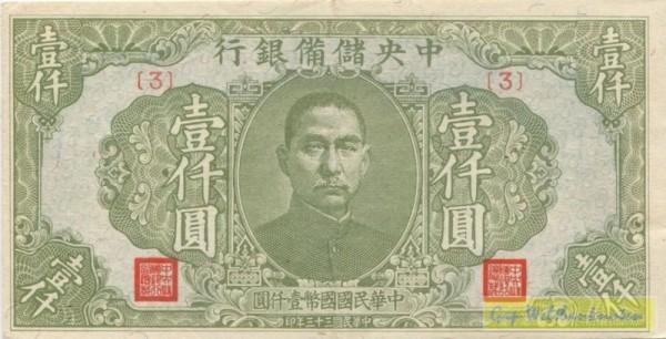 1944, grün, 149x79mm - (Sie sehen ein Musterbild, nicht die angebotene Banknote)