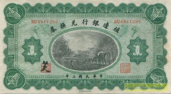 1.12.14, Kiangsu - (Sie sehen ein Musterbild, nicht die angebotene Banknote)